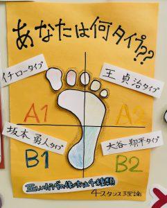 DDC6B7DD-95A1-407B-B15F-5D6ED0753F0F