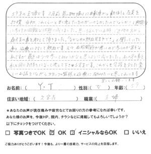 voice_ashi_02