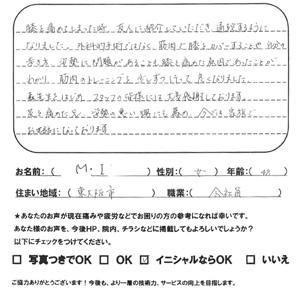 voice_kansetsu_03