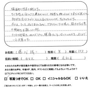 voice_kansetsu_05