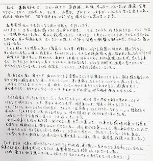 voice_kubi_05