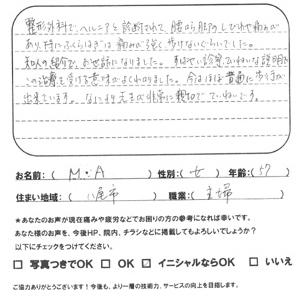 voice_koshi_06