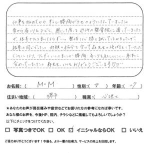 voice_koshi_07