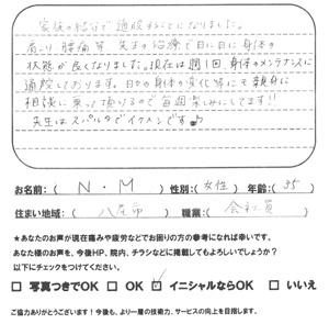 voice_koshi_08