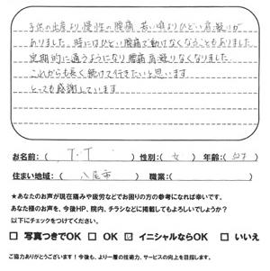 voice_koshi_10