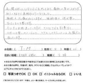 voice_kubi_02